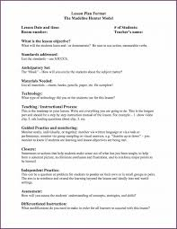 6 sample lesson plan template bookletemplate org for kindergarten