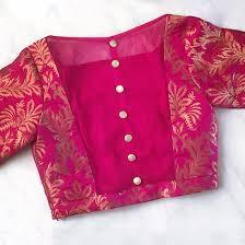 blouse designs 50 trendy silk saree blouse designs catalogue 2018