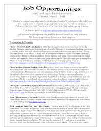 fax resume cover letter other template category page 91 spelplus com 16 photos of veterinary kennel assistant job description