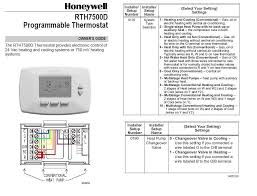 installing honeywell rth7500d thermostat at heat pump wiring