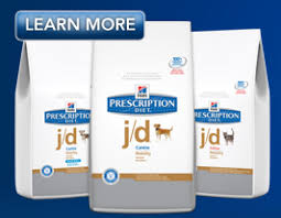 prescription diet j d pet food printable coupon family finds fun