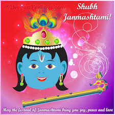 krishna janmashtami greeting cards ecards images wishes