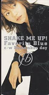 favorite blue amazon shake me up favorite blue j pop 音楽