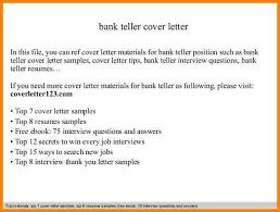 cover letter for bank teller cover letters for bank tellers