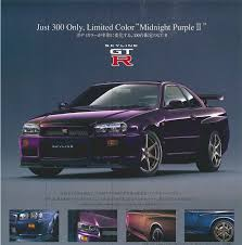 nissan skyline gt r s in the usa blog for sale 1999 nissan