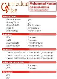 resume format 2015 free download latest format resume fresher free download awesome sevte