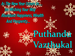 free new year wishes happy tamil new year 2016 wishes images wallpapers free