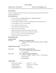 Sqa Resume Sample Fresher Testing Cv