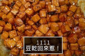 fum馥 liquide cuisine 勝豐吧 home