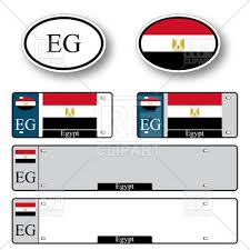 template of car plate number with flag of egypt and oval car