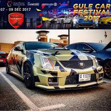 gulf car logo gulf car festival home facebook