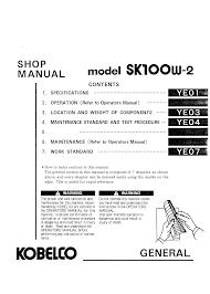 kobelco sk100w 2 wheel excavator service manual repair manual