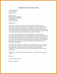 sample internship cover letter with no experience gallery cover