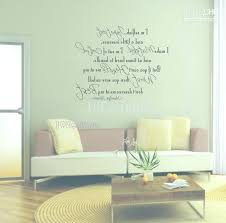 wall decals quotes quotesgram living room wall quotes large wall decals for living room effective