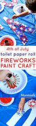 diy kids fireworks paint craft made from recycled toilet paper