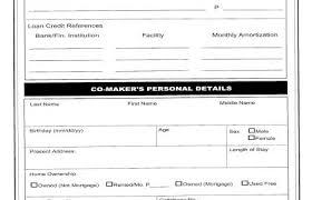 pnb personal loan application form