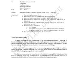 Resume Builder Uk Sample Wedding Invitation Letter For Visa Customer Event