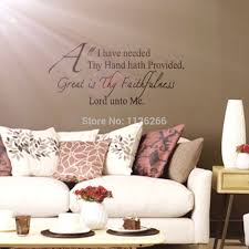 christian wall decals quotes great is thy faithfulness lord unto