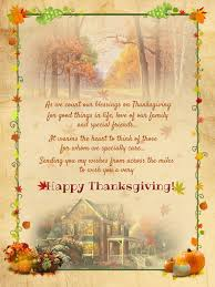 thanksgiving wishes across the ecardcorner