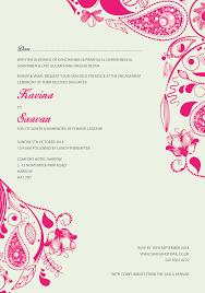 Invitation Engagement Card Indian Wedding Invitations Prashant Design U0026 Graphics