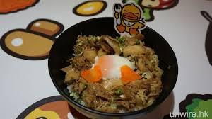 cuisine 饌ire 小黃鴨游到香港啦 依莉詩親試屯門 尖沙嘴b duck cafe unwire hk