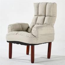 online get cheap modern recliner chairs aliexpress com alibaba