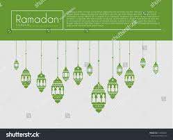 Wallpaper Invitation Card Ramadan Lantern Vector Background You Can Stock Vector 614886041