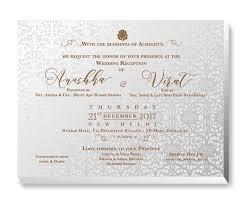 reception card virat kohli and anushka sharma s wedding the invitation card for