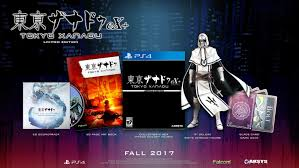 amazon black friday cheapassgamer official collector u0027s edition compilation vii 2017 update deal