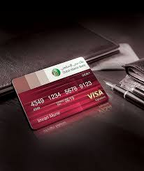 debit cards for business cards fresh prepaid debit cards for business prepaid