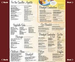 our menu gus u0027s keystone restaurant