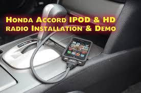 2008 Honda Accord Interior Parts Honda Accord Ipod U0026 Hd Radio 2008 2012 Aux Isimple Pxamg Gateway
