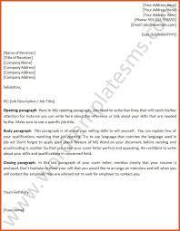 sample of survey cover letter hus 101