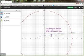 algebra 2a performance task roller coaster design