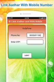 evil operator apk link aadhar card with mobile number for android apk