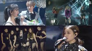 uhm jung hwa invitation watch the performances from the 31st golden disc awards day 1