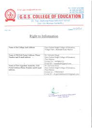 welcome guru gobind singh college of education