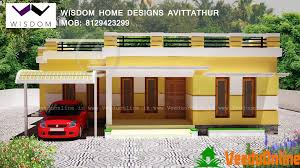 Kerala Home Plan Single Floor Super Single Floor Home Design 1250 Square Feet