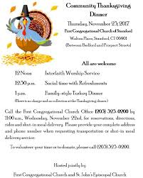 thanksgiving dinner the congregational church of stamford