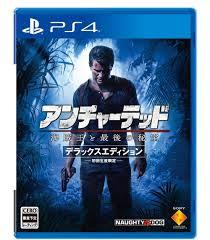 emuparadise uncharted uncharted 4 playstation 4 japanese box art pinterest