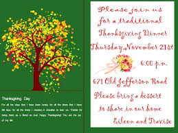 green white thanksgiving day invitations with tree