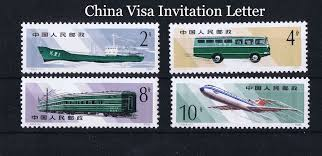 china visa invitation letter sample invitation letters