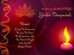 happy diwali greetings cards wishes wallpapers