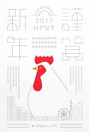 How To Design An Invitation Card Best 25 New Year Card Ideas On Pinterest New Year Card Design