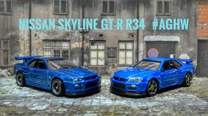subaru skyline nissan skyline gt r r34 retro fast and furious tomica my