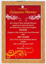 Invitation Card Matter Paperinvite Wedding Invitation In English Matter Paperinvite