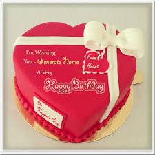 write happy birthday celebration cake fr