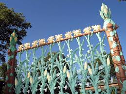 national ornamental metal museum tn oct 2007 21 arthur