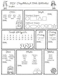 free printable kindergarten letter recognition worksheets