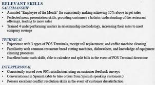 resume skills functional resume sles writing guide rg